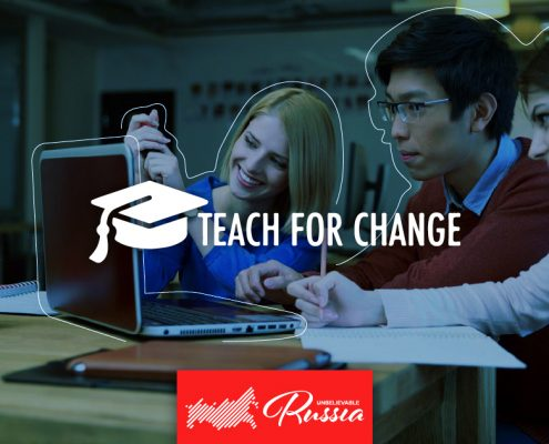 Teach For Change